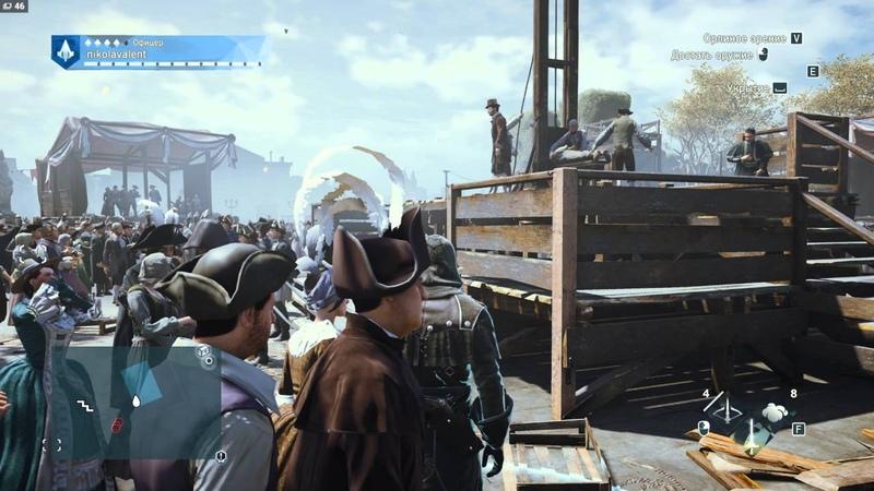 Гильотина на площади Революции Assassin's Creed Unity