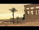 Неизвестный Египет - 2 часть. Нубия Абу-Симбел, Ком-Омбо, Филэ
