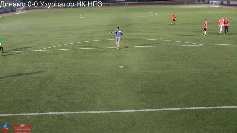 8х8 4 сезон 8 тур Динамо - Узурпатор НК НПЗ
