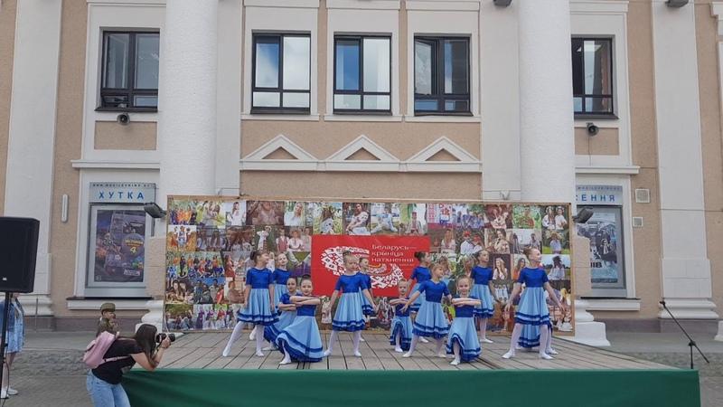 Сердце Беларуси танец. Школа-студия Мини-леди Могилев