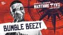 Bumble Beezy Дайджест Гримерка Desiigner Vibe и другие треки LIVE Маятник Фуко 23 03 19