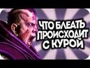 САМЫЙ ШКОЛЬНЫЙ ИГРОК В ДОТЕ! / троллинг в доте