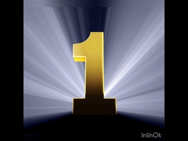 Число души 1. Для рожденных 1, 10, 19, 28 числа. Всегда и во всем лидеры!!
