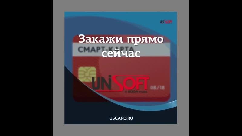 Хотите провести розыгрыш среди любимых покупателей Закажите карты с защитным слоем в ЮниСoфт с бесплатной доставкой