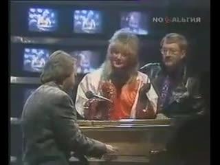 Benny Andersson (ABBA) & Alla Pugacheva (Moscow, March 1987)