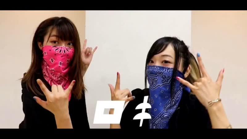 【アシンメトリー(仮)】ロキ【踊ってみた】 720 x 1280 sm35400134
