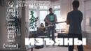 Короткометражка «Изъяны» Озвучка DeeaFilm