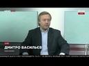 Васильев Саакашвили просто издевается над Украиной 12 12 17