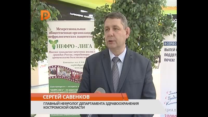 Suj Нефролига Смирнова 15 03 ok 1111