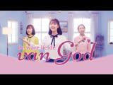 Christelijke muziek 2019 'De ware liefde van God'   Prijs de Heer