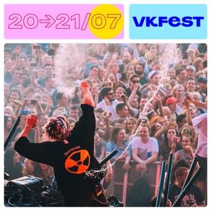 Хиты артистов VK Fest 5