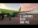 Trip Report S7 Airlines A320 Economy Moscow DME - Perm