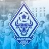 ФК «Сызрань-2003»