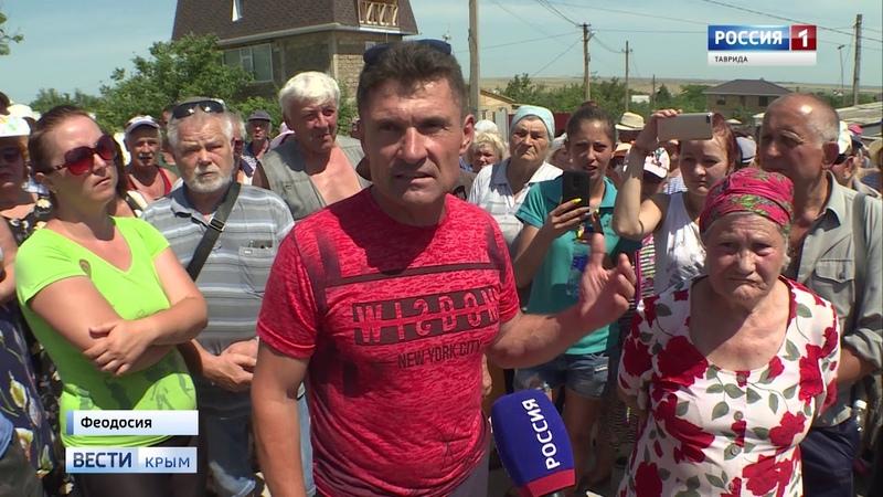 Жилой массив «Степной» в Феодосии оставили без воды