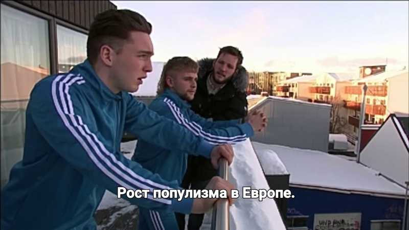 Hatari postcard before the song - Söngvakeppnin 2019 - (rus sub) (русские субтитры)