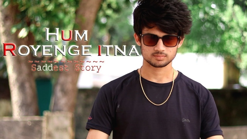 Hum Royenge Itna Cute Little child Story Emotional Story Saddest Song Ever