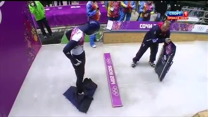 XXII Олимпийские игры в Сочи.Скелетон.Мужчины.4-ая попытка