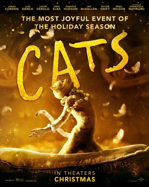 Новый постер мюзикла «Кошки»