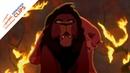 Aslan Kral 2: Simba'nın Onuru (1998) | Kovu Kiara'yı Kurtarıyor | HD