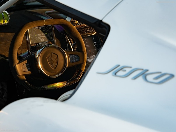 Очень редкие : oenigsegg Jeso