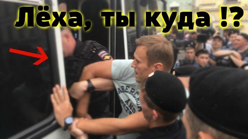 ЖЕСТОЧАЙШЕЕ задержание полицейскими на митинге в Москве