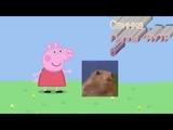 Свинка Пеппа - RYTP 6 (чит. опис.)