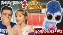 ★ 6 Игра Angry Birds 2 ★ ПИТОМЕЦ ЛОЛ ЧЕЛЛЕНДЖ в Башне удачи Часть 2 мультик игра Детский летсплей