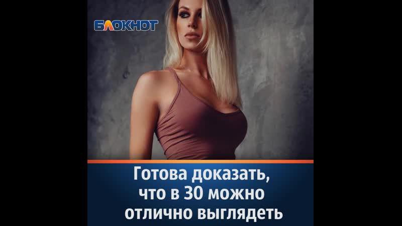 Двадцать третья участница отборочного этапа конкурса Мисс Блокнот Ставрополь-2019 - Анастасия Баранова.