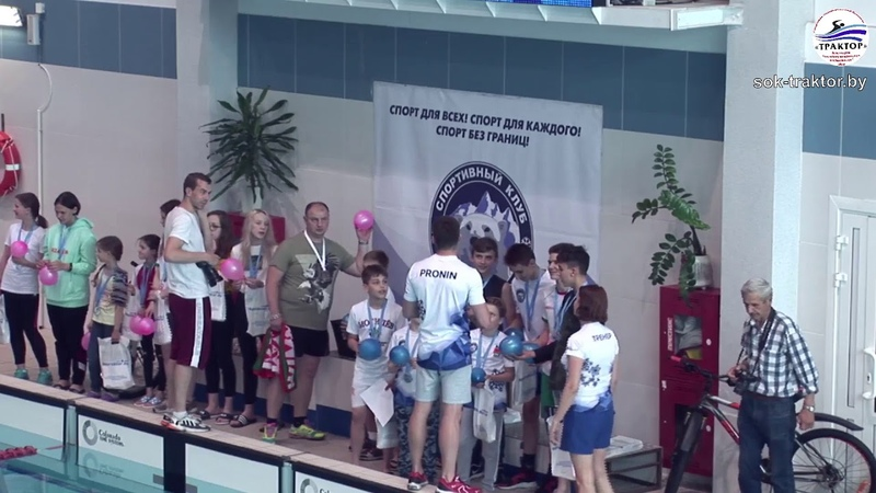 Открытый кубок спортивного клуба Белый Медведь по спортивному плаванию Битва спринтеров