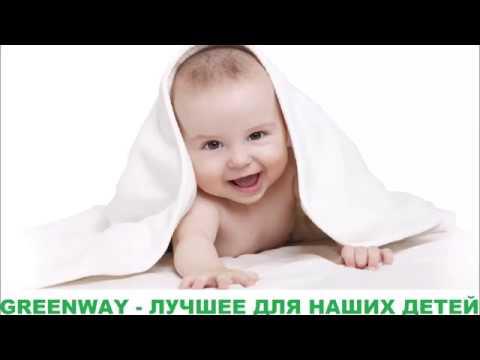 GREENWAY 9. Набор AQUAMAGIC BABY - роскошный подарок каждому ребенку