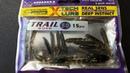 Видеообзор уловистого съедобного слага Kosadaka Trail Worm