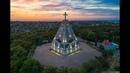 Севастополь. Храм-пирамида Святого Николая. Крым