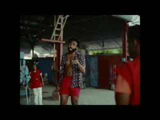 THIS IS AMERICA GUAVA ISLAND