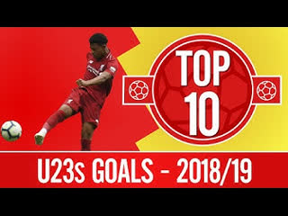 Top 10: the best u23s goals from 2018/19 | jones, brewster, origi