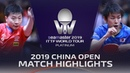 Ma Long vs Koki Niwa | 2019 ITTF China Open Highlights (R16)
