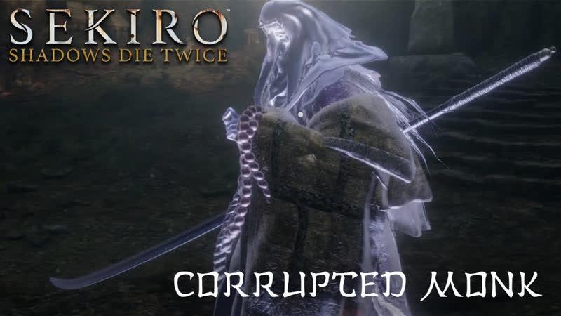SEKIRO: Shadows Die Twice - босс Падшая монахиня (Corrupted Monk)