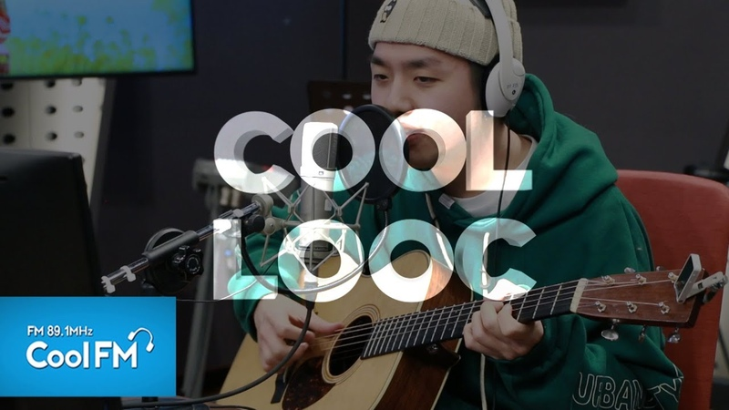 190201 SAM KIM Where Were You In The Morning(원곡 Shawn Mendes) 라이브 LIVE