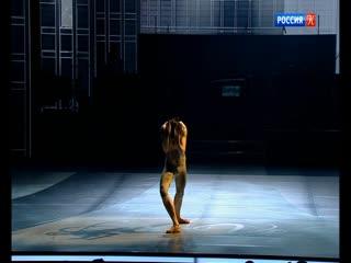 """2019.03.19 """"take me to church"""" (канал """"культура"""")"""