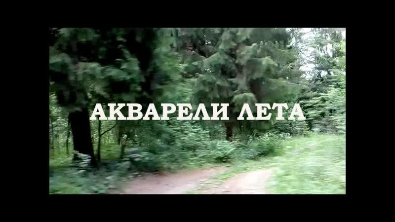 Новоторжский Борисоглебский монастырь ТОРЖОК