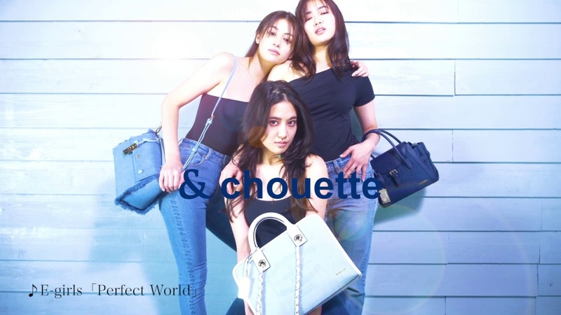 「& chouette(アンド シュエット)2019SS」カタログオフィシャル連動ムービー
