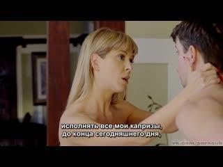 [momsteachsex] anya olsen, cherie deville - mothers day massage (mom, incest, porno subtitles, порно перевод, субтитры)