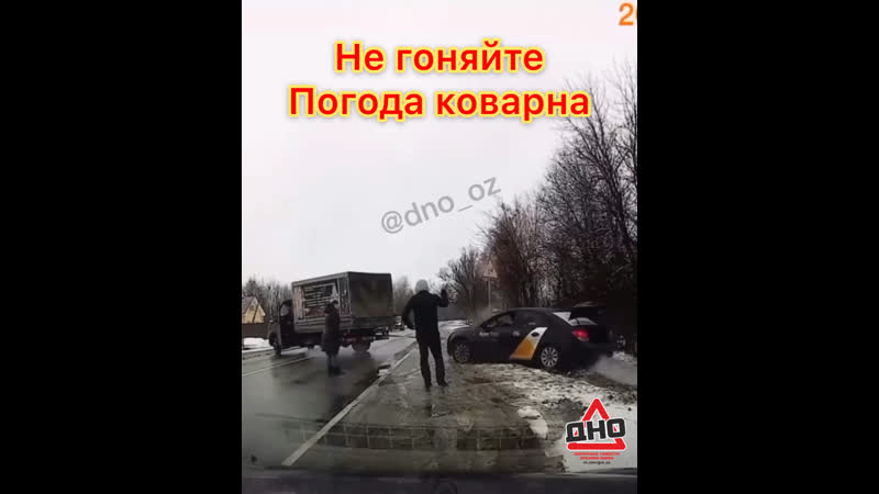 Яндекс съехал. Тополиный, 22.03.19