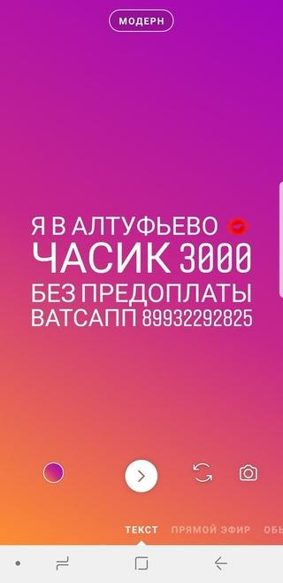 prelestnoy-predlozheniya-ot-zhenshin-v-perov-po-povodu-seksa-mineta-kunilingus
