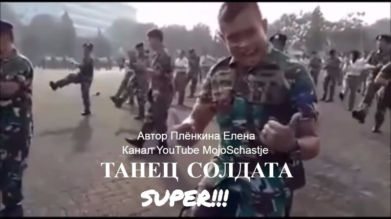 Танцует военнослужащий Khalwa Alya Nairi Поёт Биз тобу и Бактияр Токторов Ыйлай ыйлай Буй буй