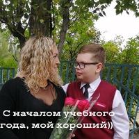 Анна Кононова