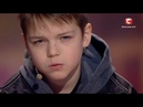 Парень до слёз тронул (про детский дом) - Україна має талант-9 .Діти-2 [08.04.2017]