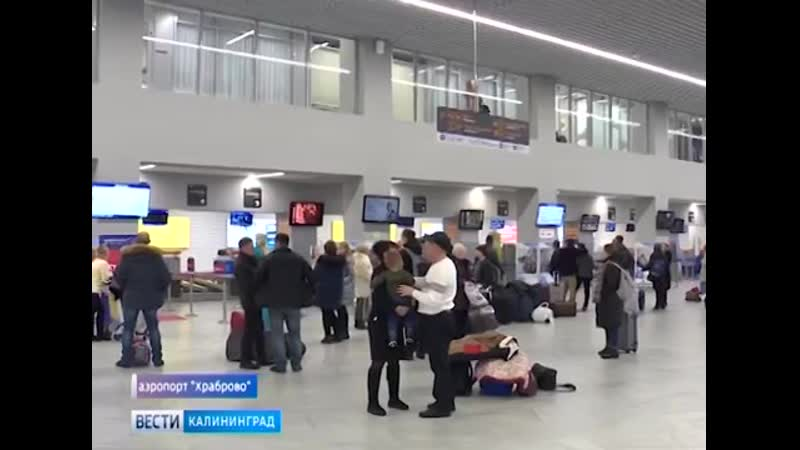 Пассажиропоток аэропорта Храброво с начала 2019 года увеличился