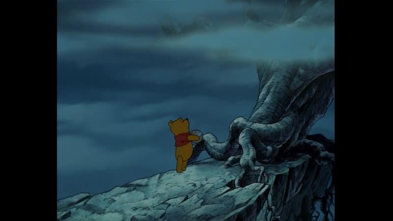 Величайшее приключение Винни-Пуха.