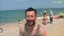 Горькая правда о пляже Любимовка. Бельбек.15-16 июня. итоги расследования