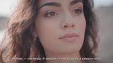 Любовь нашего времени Анна Егоян